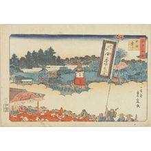 SHIGENOBU: Kanda Festival, from - 原書房