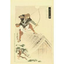 GEKKO: Matsumura Kihei, from - Hara Shobō