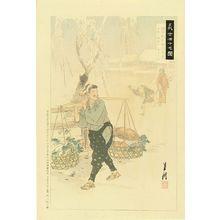 GEKKO: Katsuta Shinzaemon, from - Hara Shobō