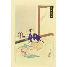 GEKKO: Oishi Chikara, from - Hara Shobō