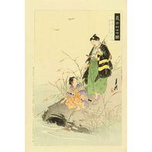 GEKKO: Kanzaki Yogoro, from - Hara Shobō