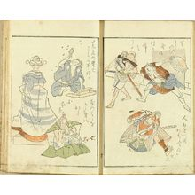 無款: , first edition, 1829, slightly soiled and stained, ink drawing inside covers - 原書房