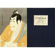 無款: 550,000 YEN - 原書房