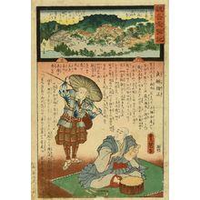 Utagawa Kunisada: Ishiyama Temple, Omi Province, No. 13, from - Hara Shobō