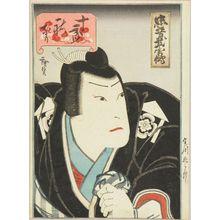 Utagawa Hirosada: Portrait of the actor Jitsukawa Enzaburo as Juro Sukenari, 1/1848 - Hara Shobō