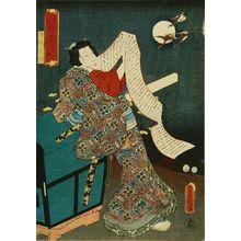 Utagawa Kunisada: Shiranui Daijin, titled - Hara Shobō