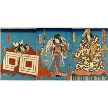 歌川国貞: A scene of a kabuki performance, Ichikawa Danjuro performing - 原書房
