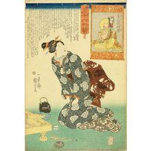 Utagawa Kuniyoshi: Kanenara Sonja, from - Hara Shobō