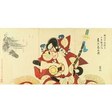 KOKUNIMASA: Portrait f the actor Onoe Kikugoro, in the role of Tadanobu, in the play - 原書房