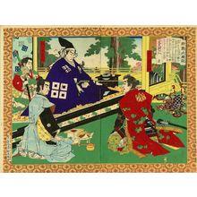 TOYONOBU: - Hara Shobō