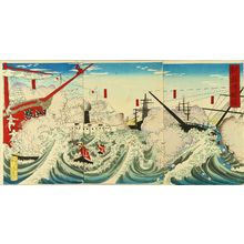 UNSIGNED: A scene of Sino-Japan war, from - 原書房