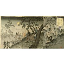 渡辺延一: A scene of Sino-Japan war, triptych, 1894 - 原書房