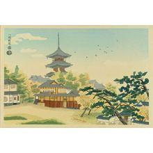Kotozuka Eiichi: - Hara Shobō