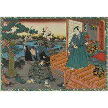 Utagawa Kunisada: Act II, from the play - Hara Shobō