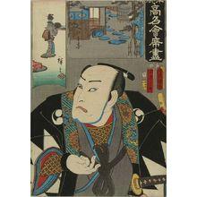 Utagawa Kunisada: Chushuntei at Daionji, from - Hara Shobō