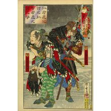 河鍋暁斎: Oishi Sezaimon and Terasaka Kichiemon, from - 原書房