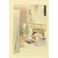 GEKKO: Yagashiwa Ueshichi, from - Hara Shobō