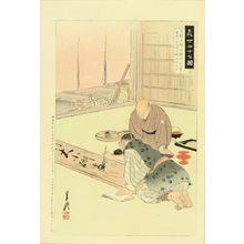 GEKKO: Mimura Jiroemon, from - Hara Shobō