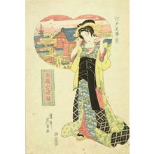 渓斉英泉: A full-length portrait of a courtesan, titled - 原書房