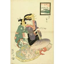 Utagawa Kunisada: A cortesan and servant, titled Yoshiwara, from - Hara Shobō