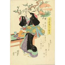 Keisai Eisen: Plum viewing in the second month, from - Hara Shobō