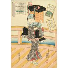 Utagawa Kunisada: Sakanoue no Koremasa, from - Hara Shobō