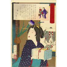 Tsukioka Yoshitoshi: 6 p.m., from - Hara Shobō