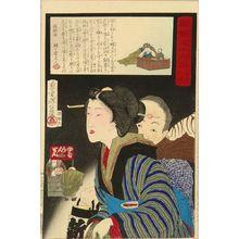 Tsukioka Yoshitoshi: 1 a.m., from - Hara Shobō