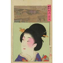 Toyohara Chikanobu: Koka era, from - Hara Shobō