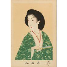 Toyohara Chikanobu: No. 33, from - Hara Shobō