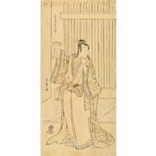 Katsukawa Shun'ei: A full-length portrait of the actor Bando HIikosburo III, c.1791 - Hara Shobō