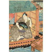 Utagawa Kunisada: Portrait of the actor Sawamura Tosho, c.1836 - Hara Shobō