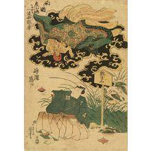 Utagawa Kuniyoshi: Spinning-top performance by Takezawa Toji, c.1844 - Hara Shobō