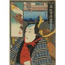 Utagawa Hiroshige: Ebiya restaurant at Oji, from - Hara Shobō