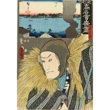 Utagawa Hiroshige: Kawaguchi restaurant at Kawaguchi, from - Hara Shobō