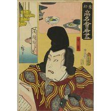 Utagawa Hiroshige: Hyakushaku restaurant at Jinzaemoncho, from - Hara Shobō