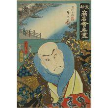 Utagawa Hiroshige: Hirakiyo restaurant at Fukagawa, from - Hara Shobō