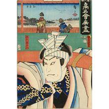 Utagawa Hiroshige: Matsukane restaurant at Yushima, from - Hara Shobō