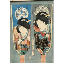 Utagawa Kunisada: Bust portraits of the actor Ichikawa Danjuro and Onoe Baiko in battledore-shaped reserves, 1854 - Hara Shobō