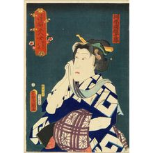 Utagawa Kunisada: Actor Kawarazaki Gonjuro in the role of Ocho, from - Hara Shobō