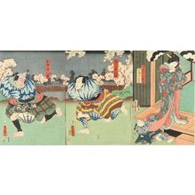 Utagawa Kunisada: A scene of the Kabuki performance - Hara Shobō