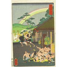 Utagawa Yoshitsuya: Hodogaya II, from - Hara Shobō