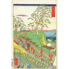 CHIKAMARO: Nanko, from - Hara Shobō