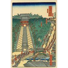 Utagawa Sadahide: Yugyoji Temple, Fujisawa, from - Hara Shobō