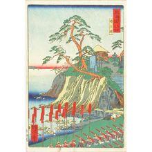 CHIKAMARO: Shigitatsusawa, from - 原書房