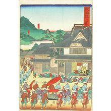 歌川国綱: Odawara, from - 原書房