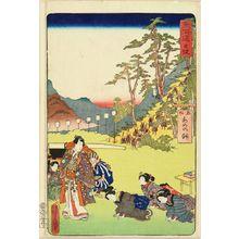 Utagawa Kunisada: Nissaka, from - Hara Shobō