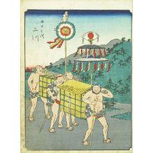 Utagawa Hiroshige: Futagawa, from - Hara Shobō