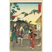 Utagawa Kunitsuna: Goyu, from - Hara Shobō