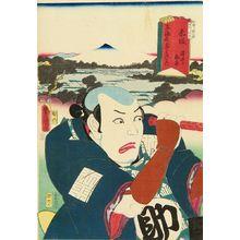 Utagawa Kunisada: Portrait of Sawai Sukebei, Akasaka, from - Hara Shobō